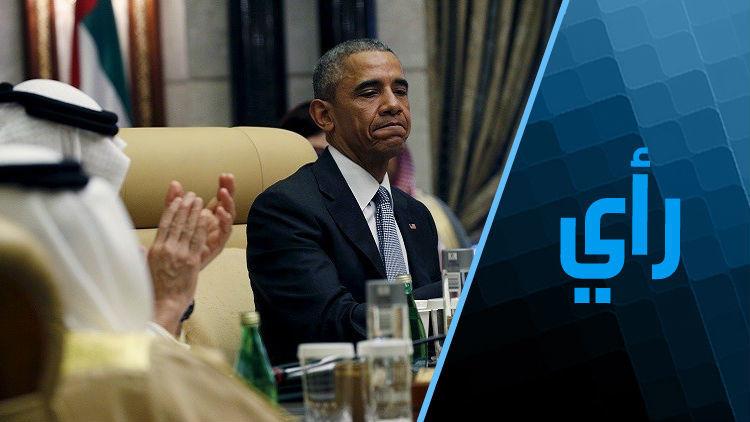 خطايا أوباما في الرياض.. ورسائل كيري للقاهرة