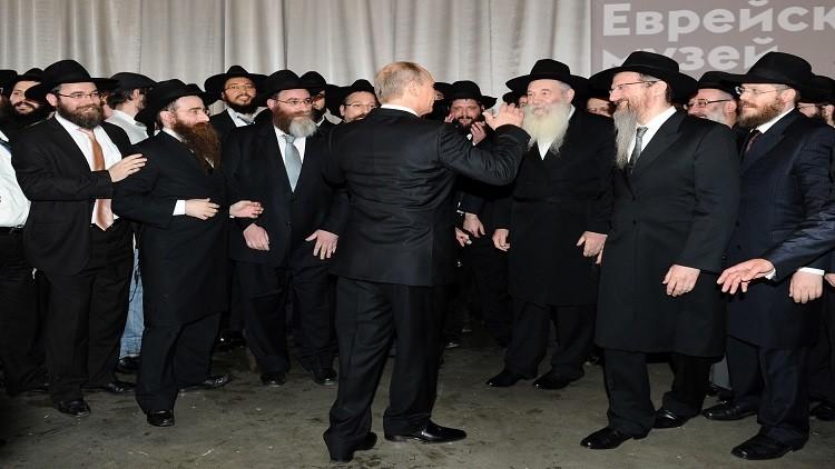 بوتين يهنئ يهود روسيا بعيد الفصح