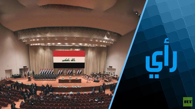 هل تتعطل العملية السياسية في العراق؟