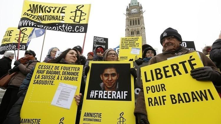 زوجة المدون السعودي رائف بدوي تطلب تدخلا ألمانيا لإطلاق سراحه