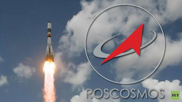 وكالة الفضاء الروسية تؤسس شركة تجارية موحدة