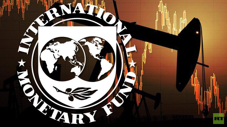 صندوق النقد يكشف عن توقعاته لنمو اقتصاد الخليج