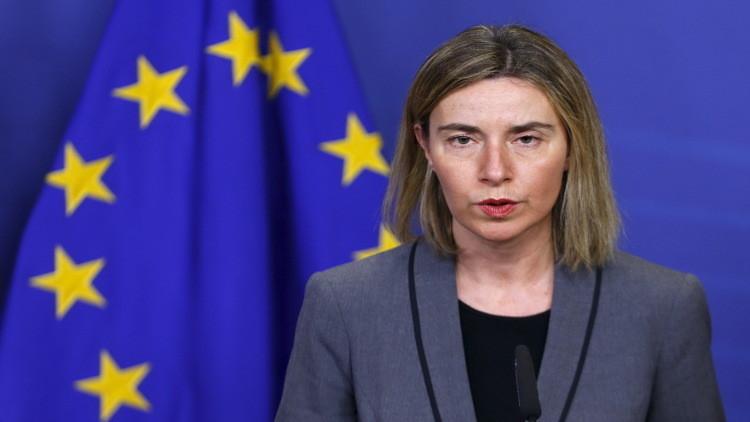 موغيريني: تركيا لا تزال بعيدة عن العضوية الأوروبية