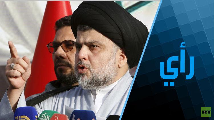 الصدر من جديد في بغداد مع سبع وصايا