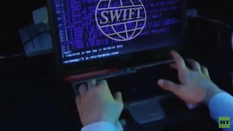 سويفت تقر باختراق نظام التحويل المصرفي العالمي
