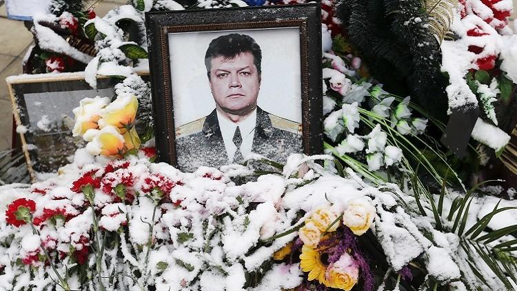 تحويل قضية مقتل الطيار الروسي إلى التحقيق