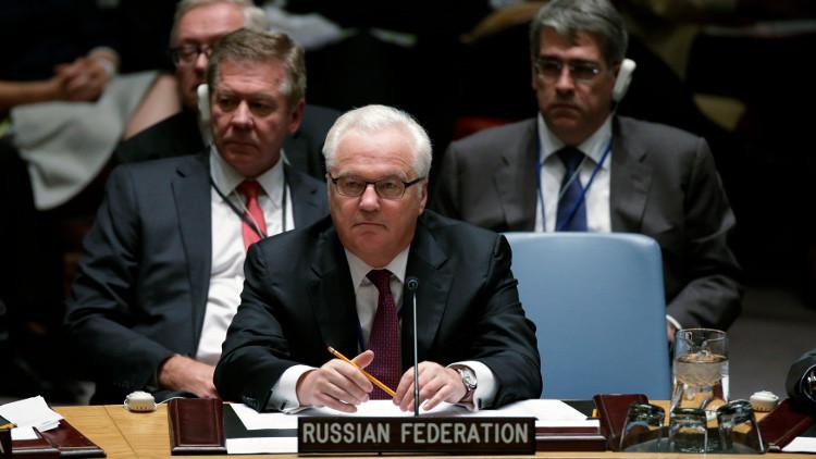 مجلس الأمن يفشل في تبني بيان روسي حول أوكرانيا