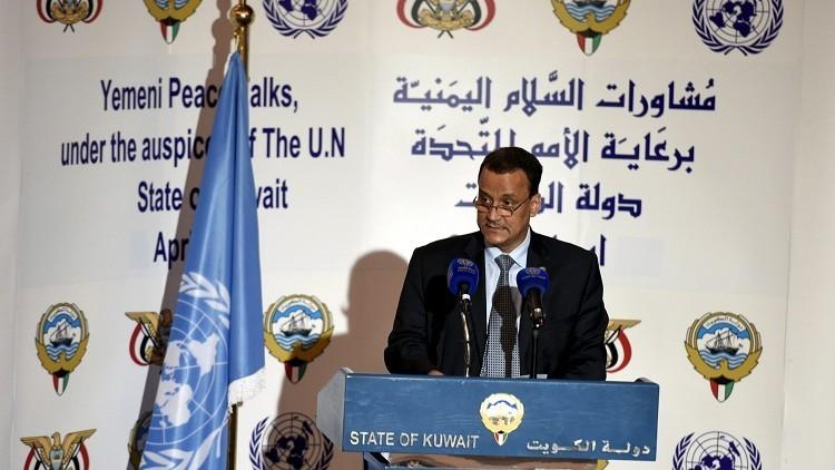 ولد الشيخ أحمد: الوفدان اليمنيان ملتزمان بالقرار الأممي