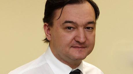 سيرغي ماغنيتسكي