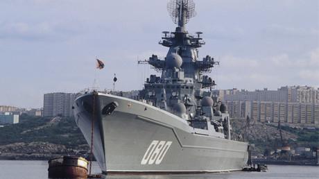 """طراد """"الأميرال ناخيموف"""""""