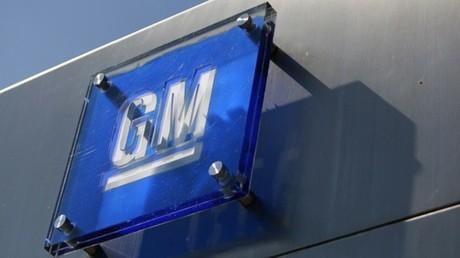جنرال موتورز تغلق مصانعها في أمريكا الشمالية