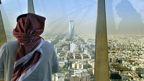 على ماذا ارتكزت السعودية في رؤيتها؟