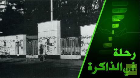 تفاصيل اقتحام السفارة السوفيتة في طهران وسبب رفض الخميني اقتراحا باحتجاز السوفيت كرهائن