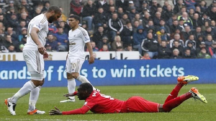 ليفربول يسقط أمام سوانزي سيتي في الدوري الإنجليزي .. فيديو
