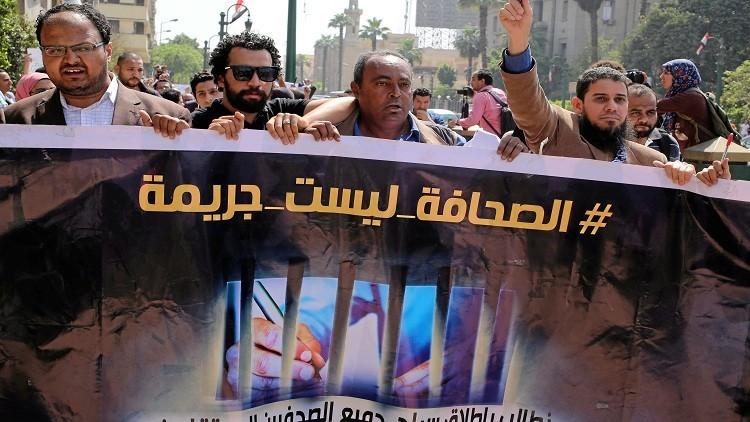 قوات الأمن المصرية تقتحم نقابة الصحفيين