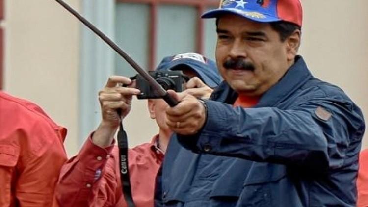 مادورو: