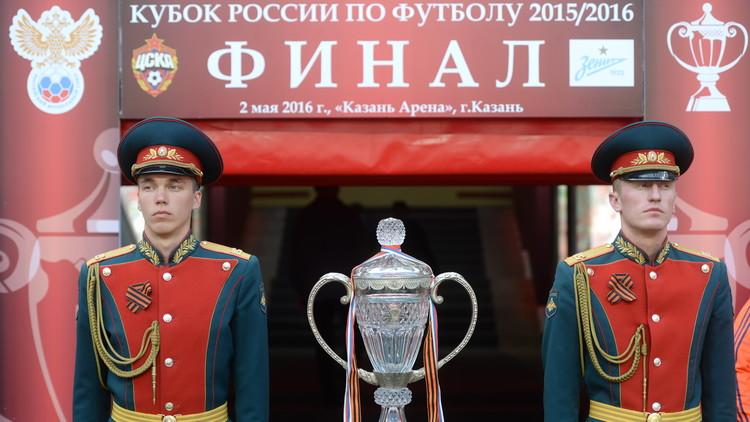 زينيت بطرسبورغ يعانق كأس روسيا .. (صور)