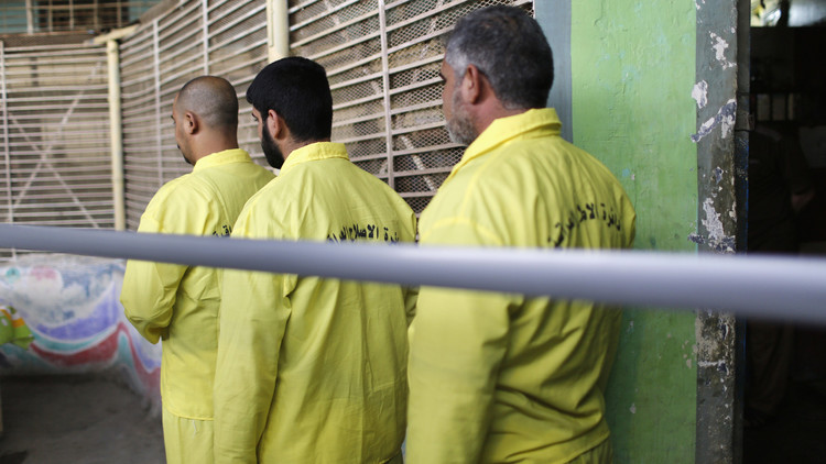 العفو الدولية: أوضاع المعتقلات في العراق مروعة