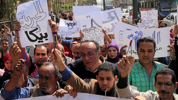 صحافيو مصر ينتفضون دفاعا عن حرية الكلمة