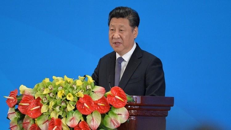 الرئيس الصيني: لا نكمم الأفواه بل نمنع النشاز