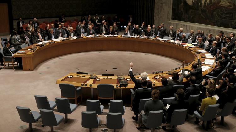 مجلس الأمن يفشل في إدانة صواريخ بيونغ يانغ