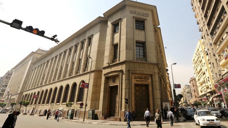 ارتفاع احتياطي مصر من النقد الأجنبي