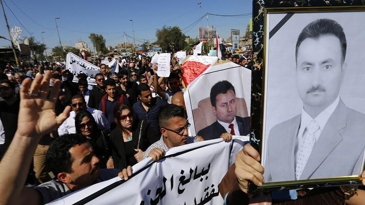 داعش يقتل 20 صحفيا عراقيا خلال عام