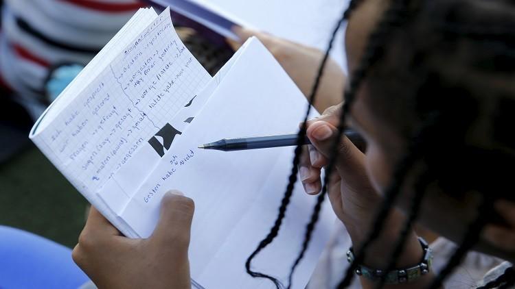 أربعة أسرار تساعدك في تعلم اللغات