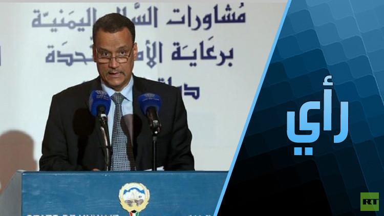 انفراج كبير في مباحثات السلام اليمنية