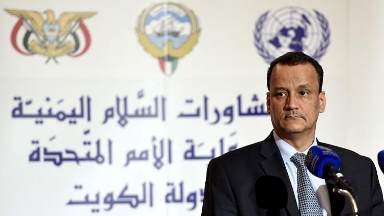 المبعوث الأممي إلى اليمن: حل الأزمة اليمنية لن يكون إلا سياسيا
