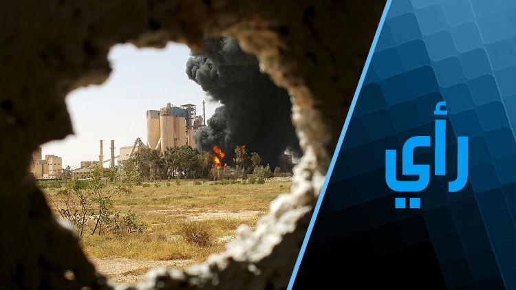 ليبيا وموجة