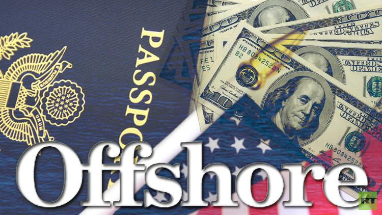 إجراءات أمريكية جديدة لمكافحة التهرب الضريبي