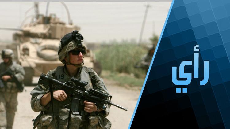 ماذا تريد الولايات المتحدة أن تفعل بالعرب؟