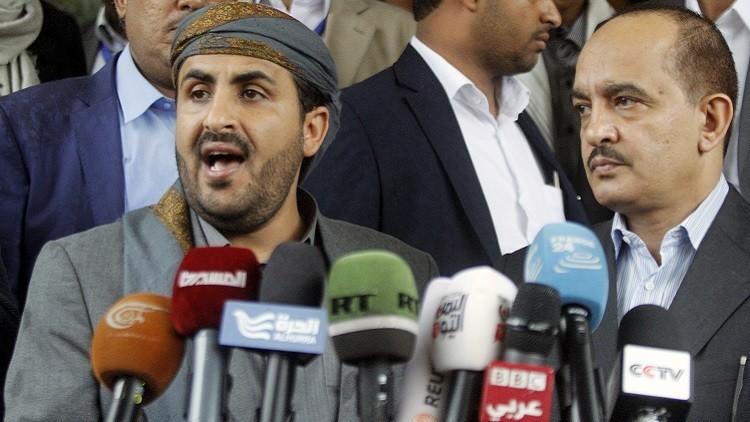 التحالف العربي يعتبر إطلاق الحوثيين صاروخا باليستيا تجاه السعودية تصعيدا خطيرا