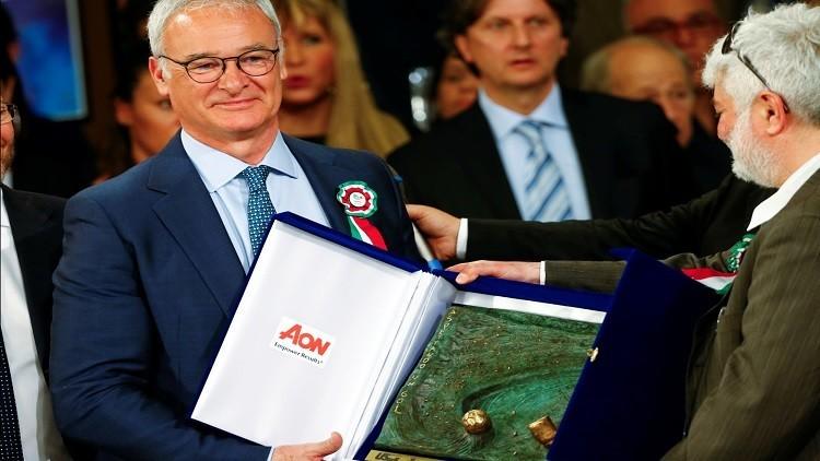 إيطاليا تكرم كلاوديو رانييري على انجازه مع ليستر