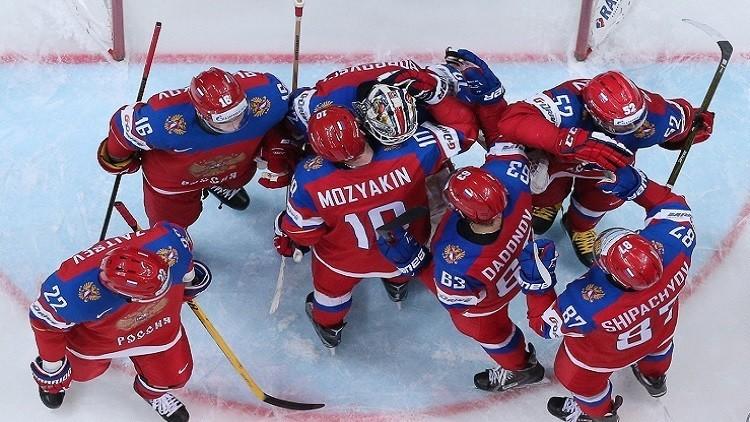 مونديال الهوكي .. روسيا تفوز على لاتفيا في ذكرى عيد النصر