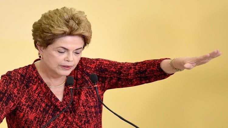 الشيوخ البرازيلي يمضي قدما في مساءلة روسيف