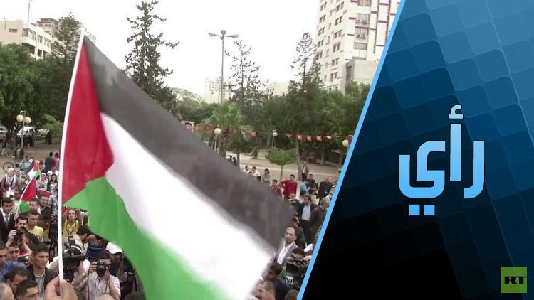 فلسطين غائبة وسط انقسامات حاضرة