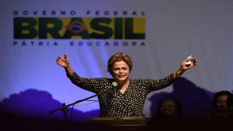 البرازيل.. رفض طعن روسيف بشأن إقالتها