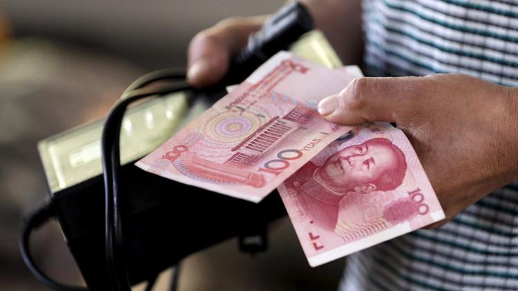 بكين ترفع سعر اليوان إلى أعلى مستوى في 2016