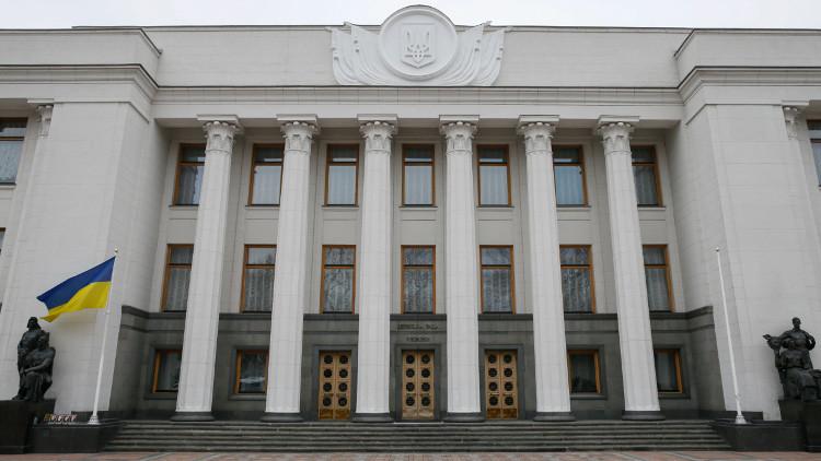 أوكرانيا تغير أسماء بلدات لا تخضع لسيطرتها