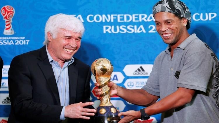 رونالدينيو يظهر في مراسم تقديم كأس القارات
