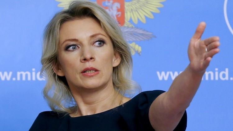 زاخاروفا: أوكرانيا تحرض على العنف ضد الصحفيين