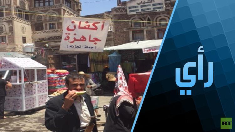 اليمن أول من اكتشف الطاقة البديلة!