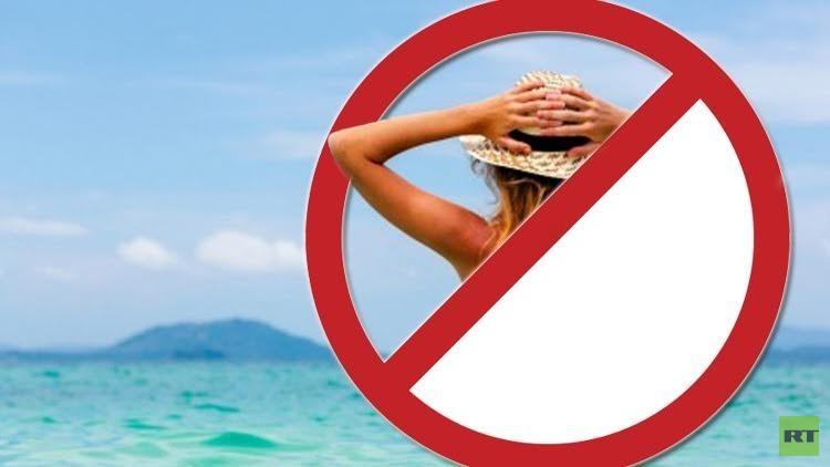 مدينة نرويجية تحظر البيكيني في الإعلانات