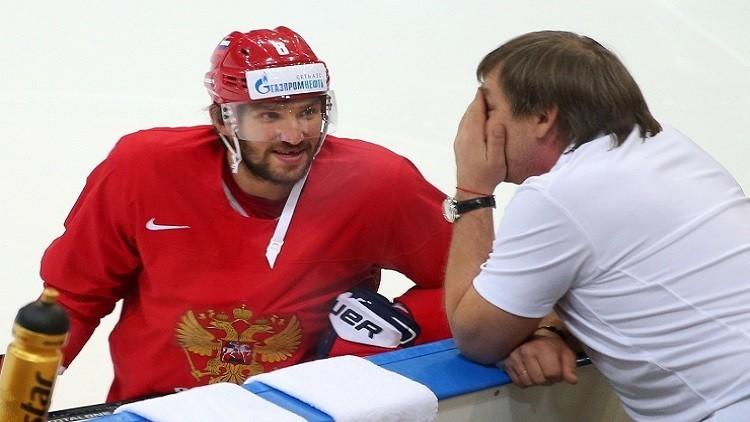 مونديال الهوكي.. أوفيتشكين ضمن تشكيلة المنتخب الروسي أمام سويسرا