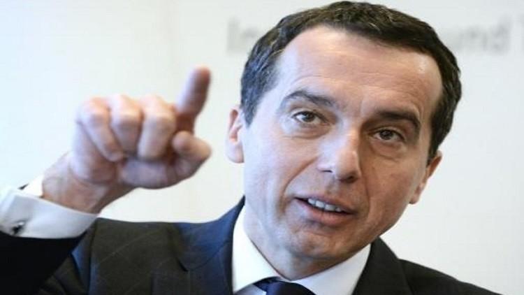 النمسا.. كيرن زعيما للحزب الديمقراطي الاشتراكي