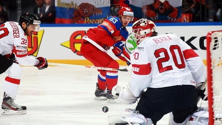 روسيا تتخطى سويسرا في مونديال الهوكي 2016