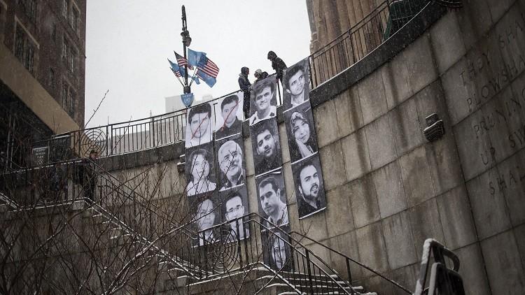 واشنطن تدعو طهران الإفراج عن 7 من قادة البهائية