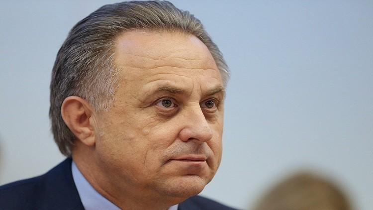 موتكو  يعتذر عن الرياضيين الروس الذين تعاطوا المنشطات